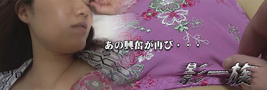 盗撮AV:影一族:マンコ