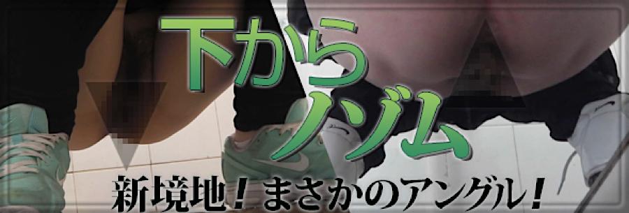 盗撮AV:下からノゾム:無修正マンコ