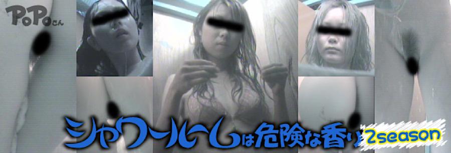 盗撮AV:シャワールームは危険な香り 2シーズン:無毛おまんこ