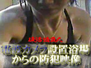 盗撮AV:電波カメラ設置浴場からの防HAN映像:おまんこ無修正