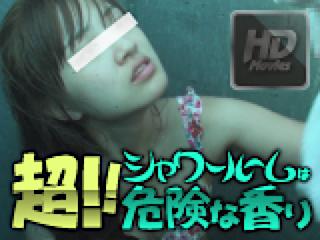 盗撮AV:シャワールームは超!!危険な香り:パイパンオマンコ