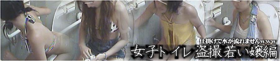 盗撮AV:女子トイレ盗撮若い嬢編:無毛まんこ
