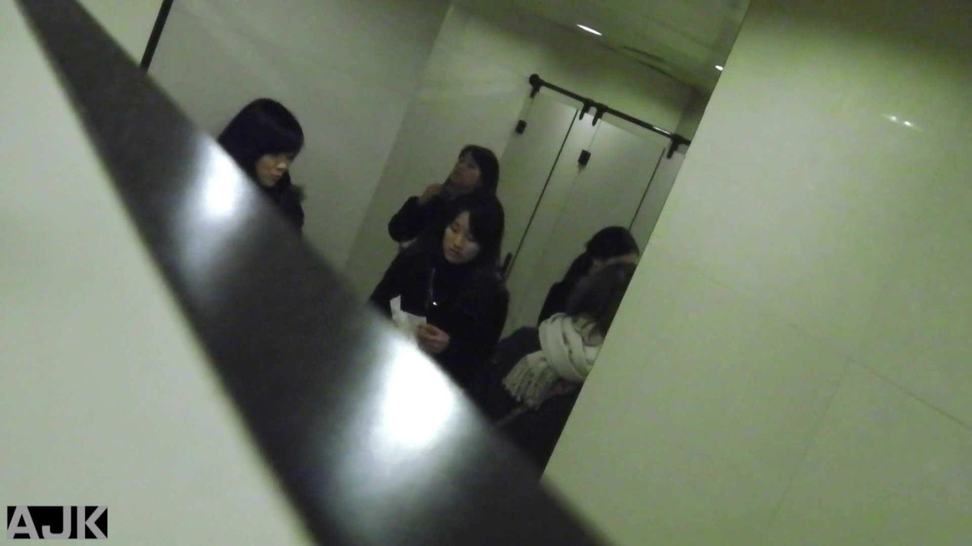 隣国上階級エリアの令嬢たちが集うデパートお手洗い Vol.20 便器   マンコ  79画像 46