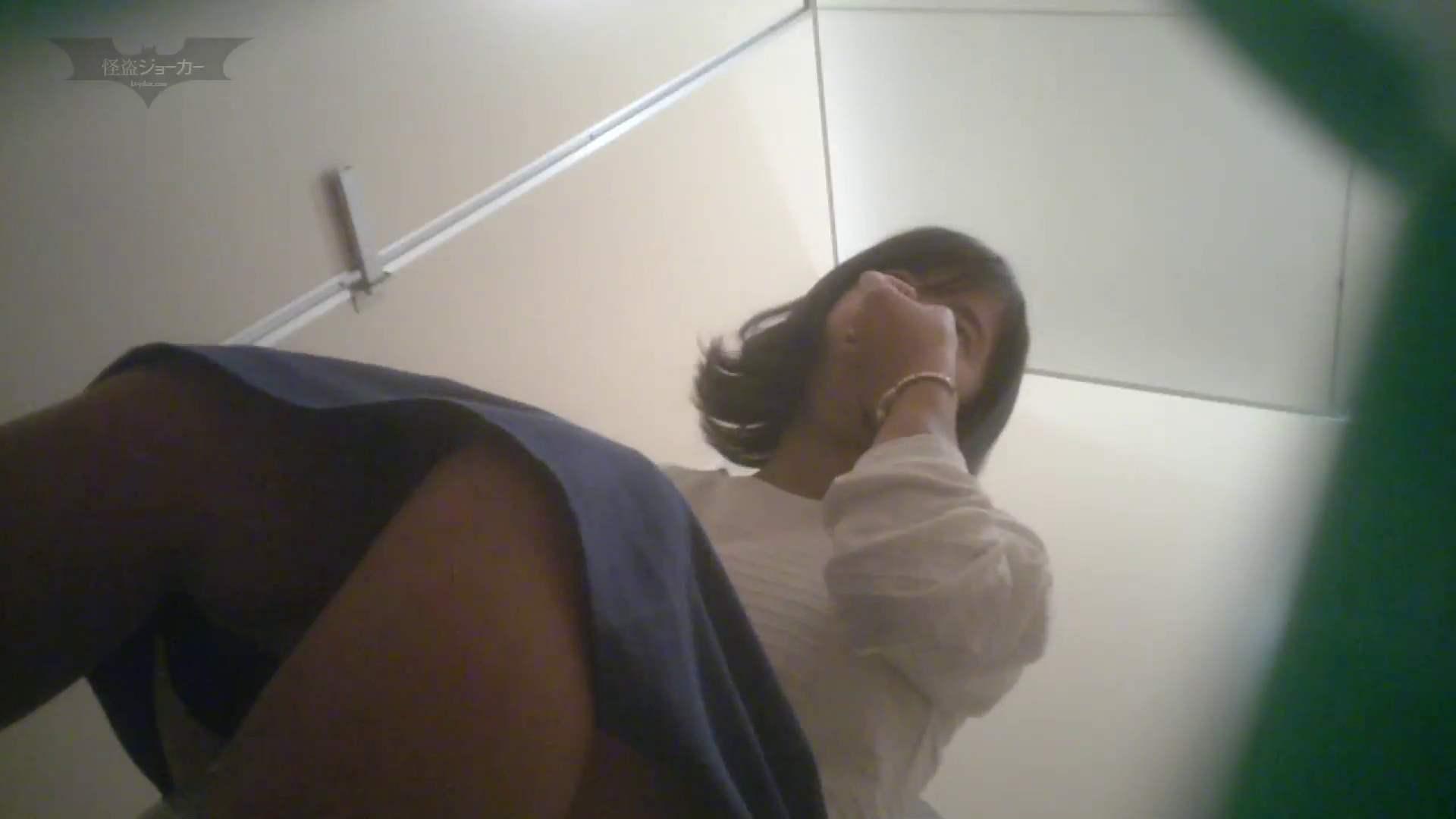 有名大学女性洗面所 vol.54 設置撮影最高峰!! 3視点でじっくり観察 丸見えマンコ   潜入  90画像 20
