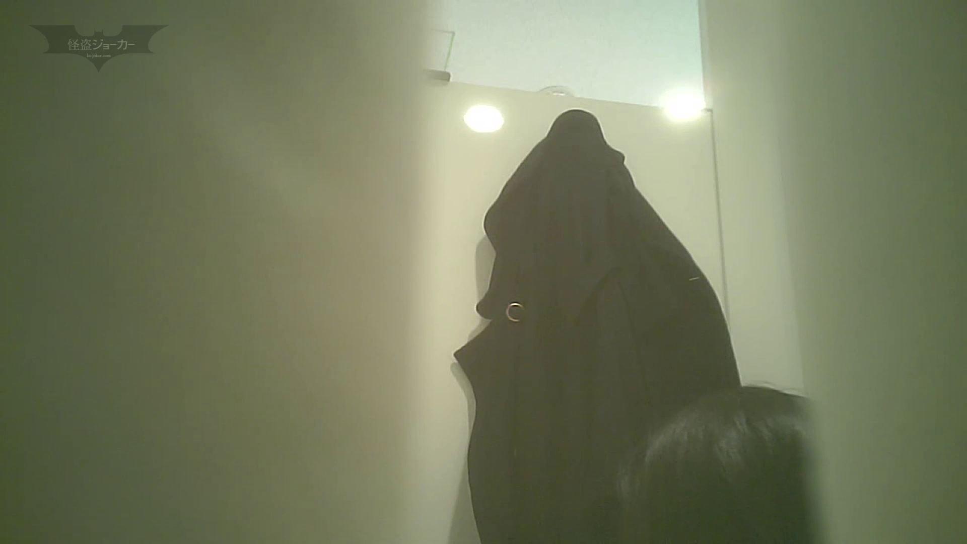有名大学女性洗面所 vol.54 設置撮影最高峰!! 3視点でじっくり観察 丸見えマンコ   潜入  90画像 25