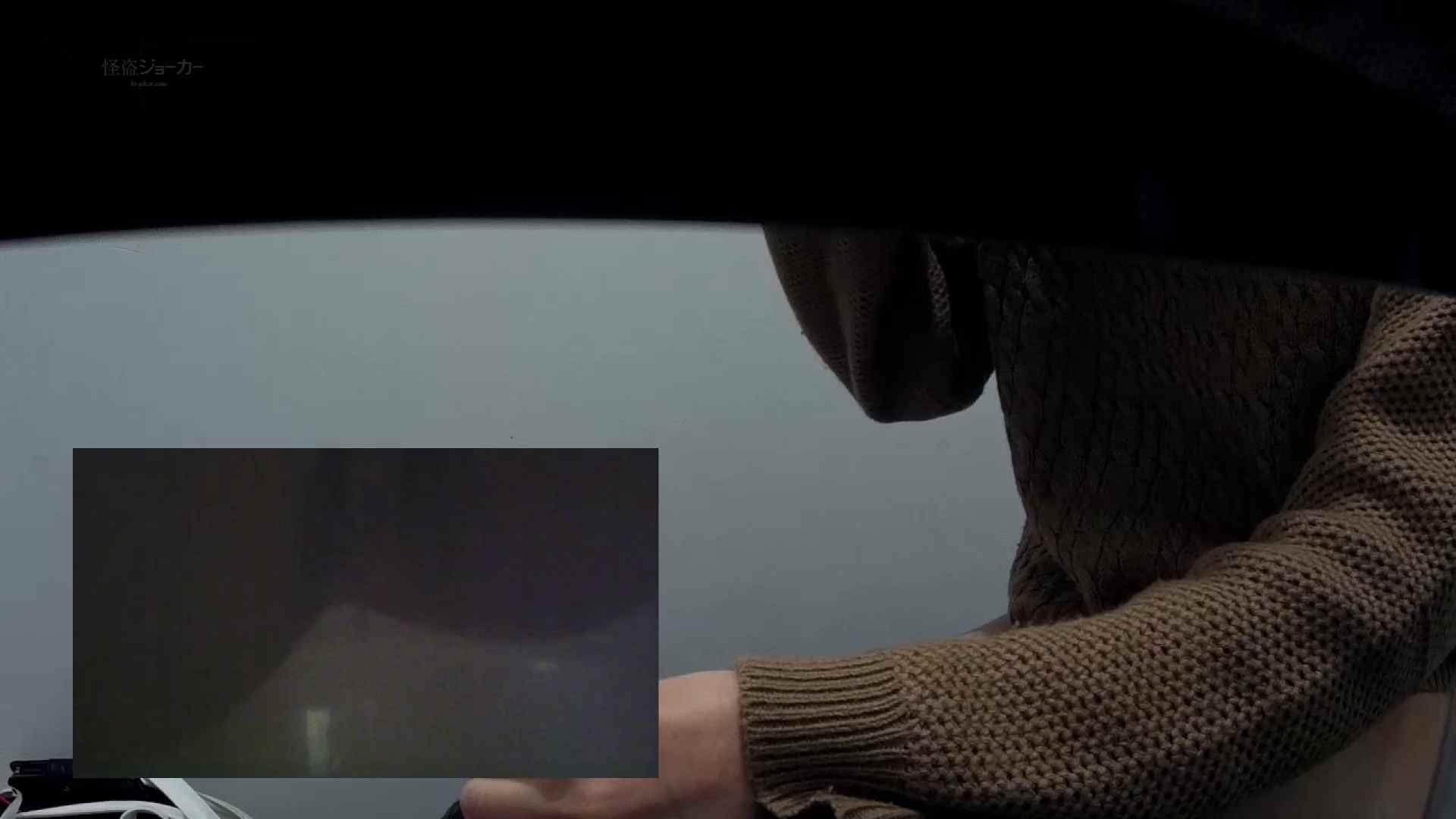 有名大学女性洗面所 vol.54 設置撮影最高峰!! 3視点でじっくり観察 丸見えマンコ   潜入  90画像 33