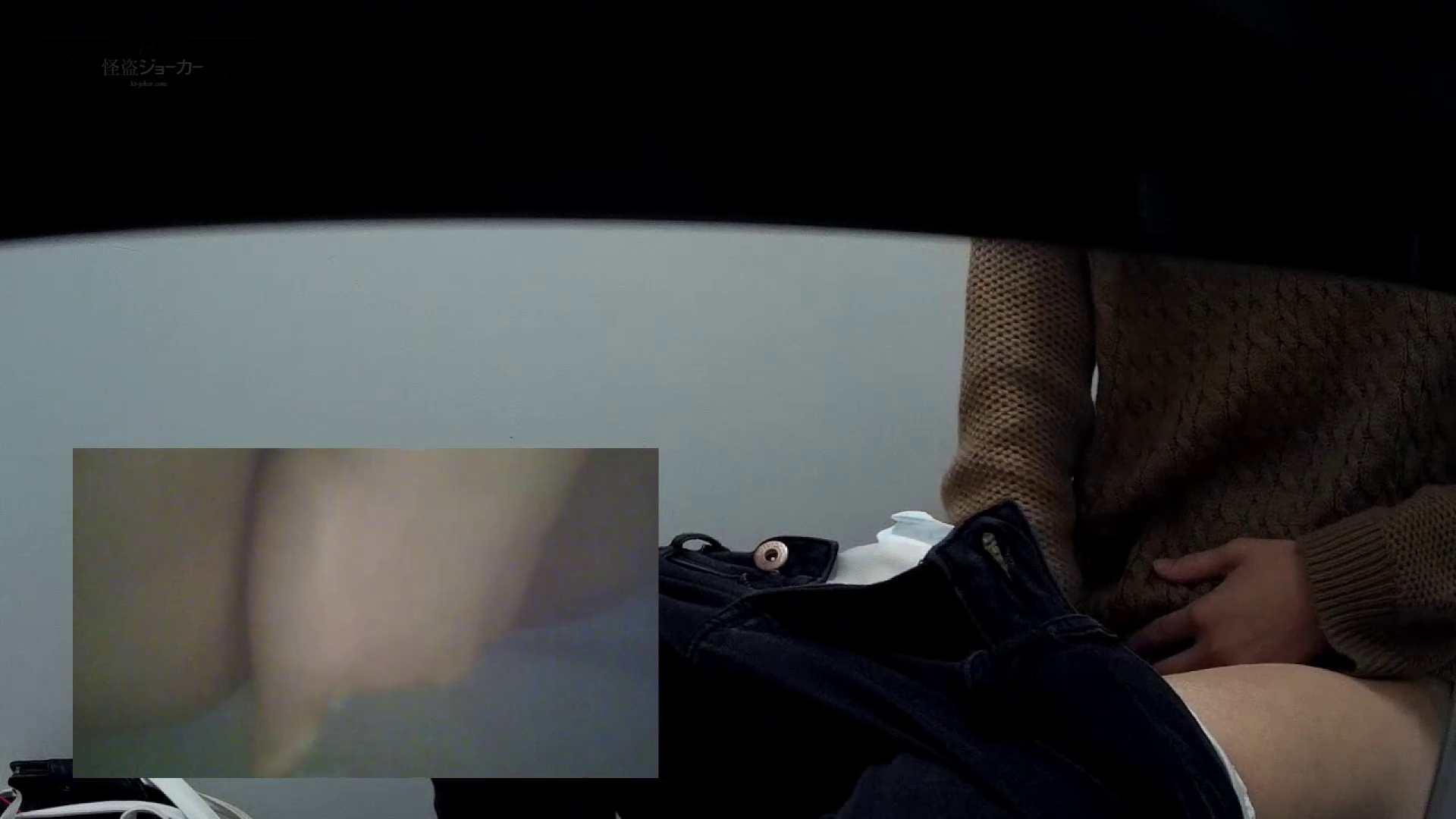 有名大学女性洗面所 vol.54 設置撮影最高峰!! 3視点でじっくり観察 丸見えマンコ   潜入  90画像 35