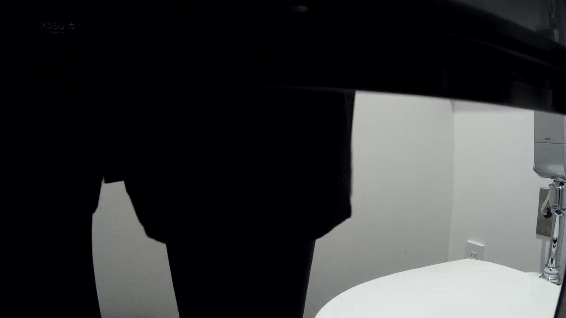 有名大学女性洗面所 vol.54 設置撮影最高峰!! 3視点でじっくり観察 丸見えマンコ   潜入  90画像 65