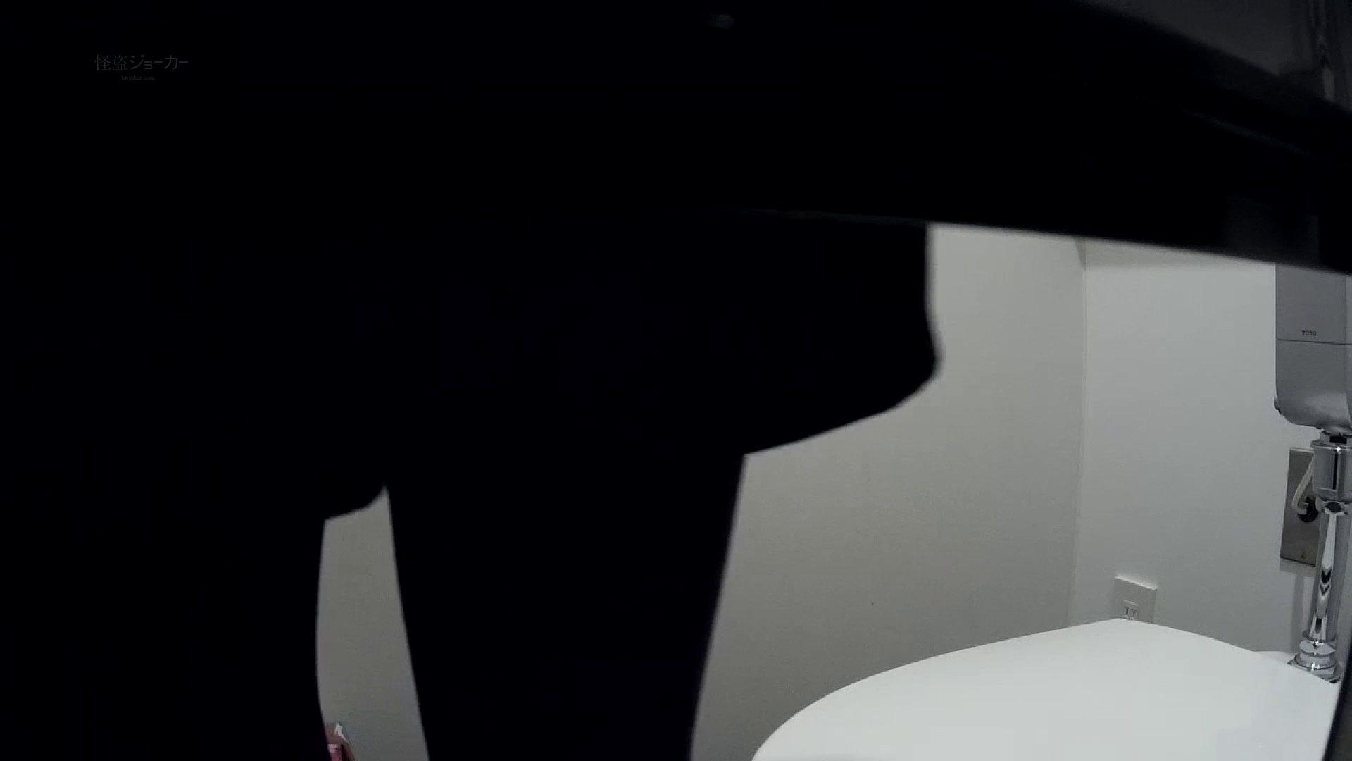 有名大学女性洗面所 vol.54 設置撮影最高峰!! 3視点でじっくり観察 丸見えマンコ   潜入  90画像 70