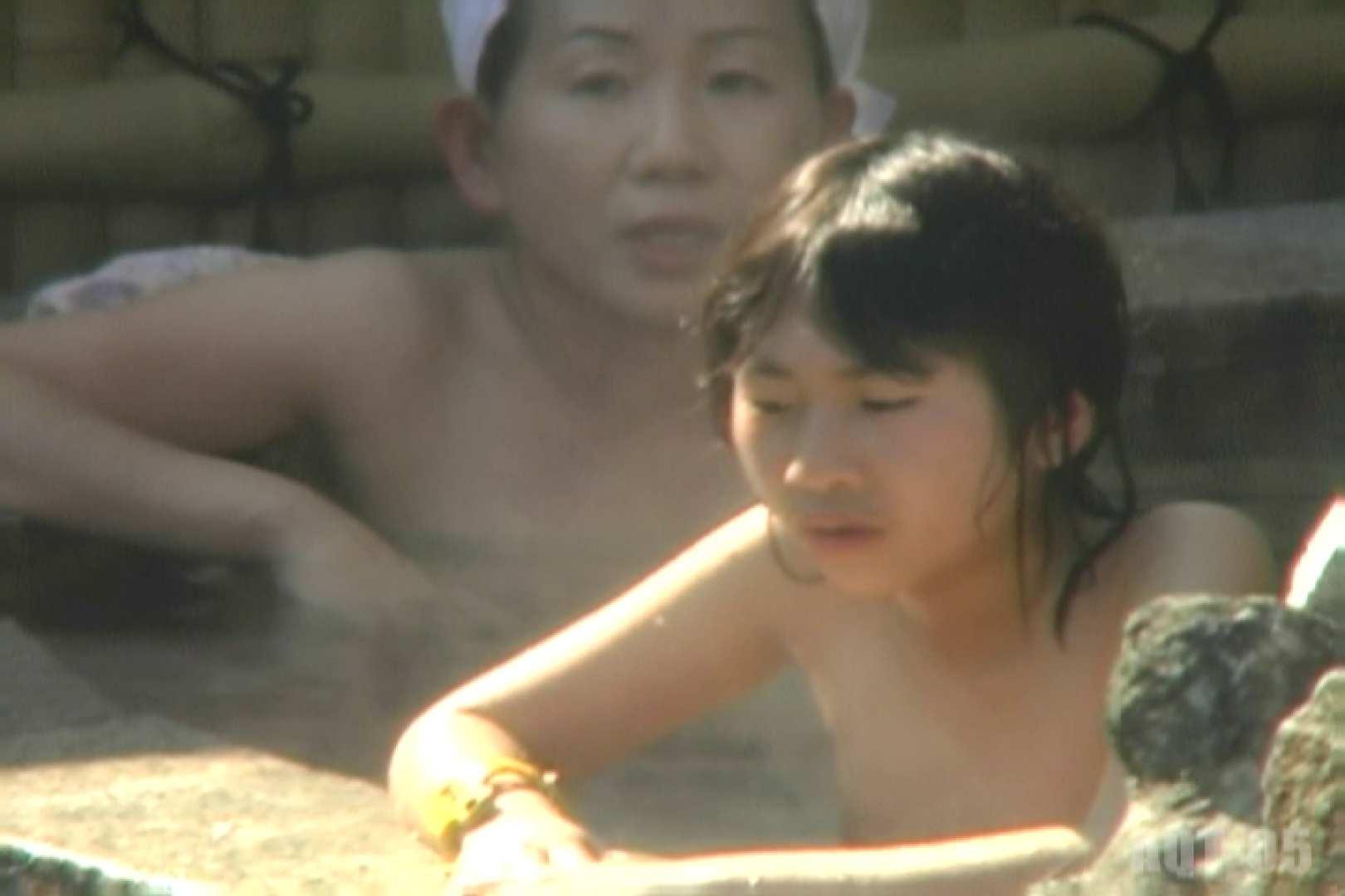 女露天風呂劇場 Vol.18 露天風呂   女湯  40画像 26