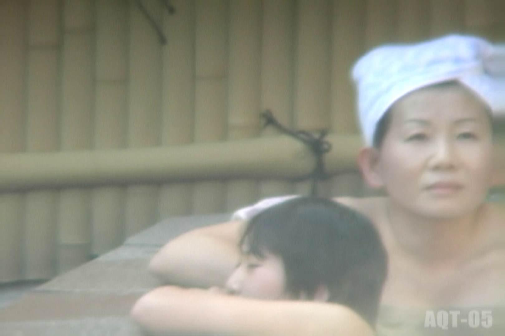 女露天風呂劇場 Vol.18 露天風呂   女湯  40画像 35