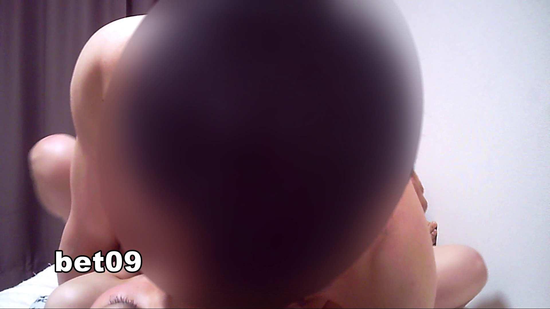 ミキ・大手旅行代理店勤務(24歳・仮名) vol.09 ミキの顔が紅潮してきます フェラ   リベンジ  39画像 15