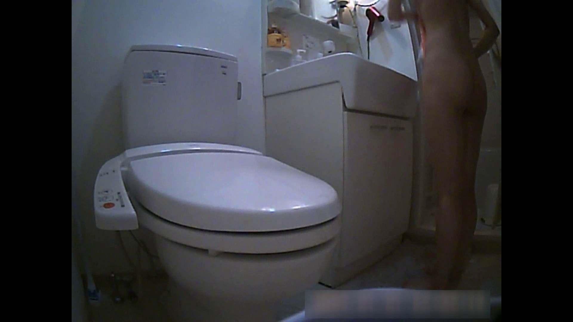 乳首大き目の24歳Y子 お風呂・トイレ編 トイレ   細身  94画像 89