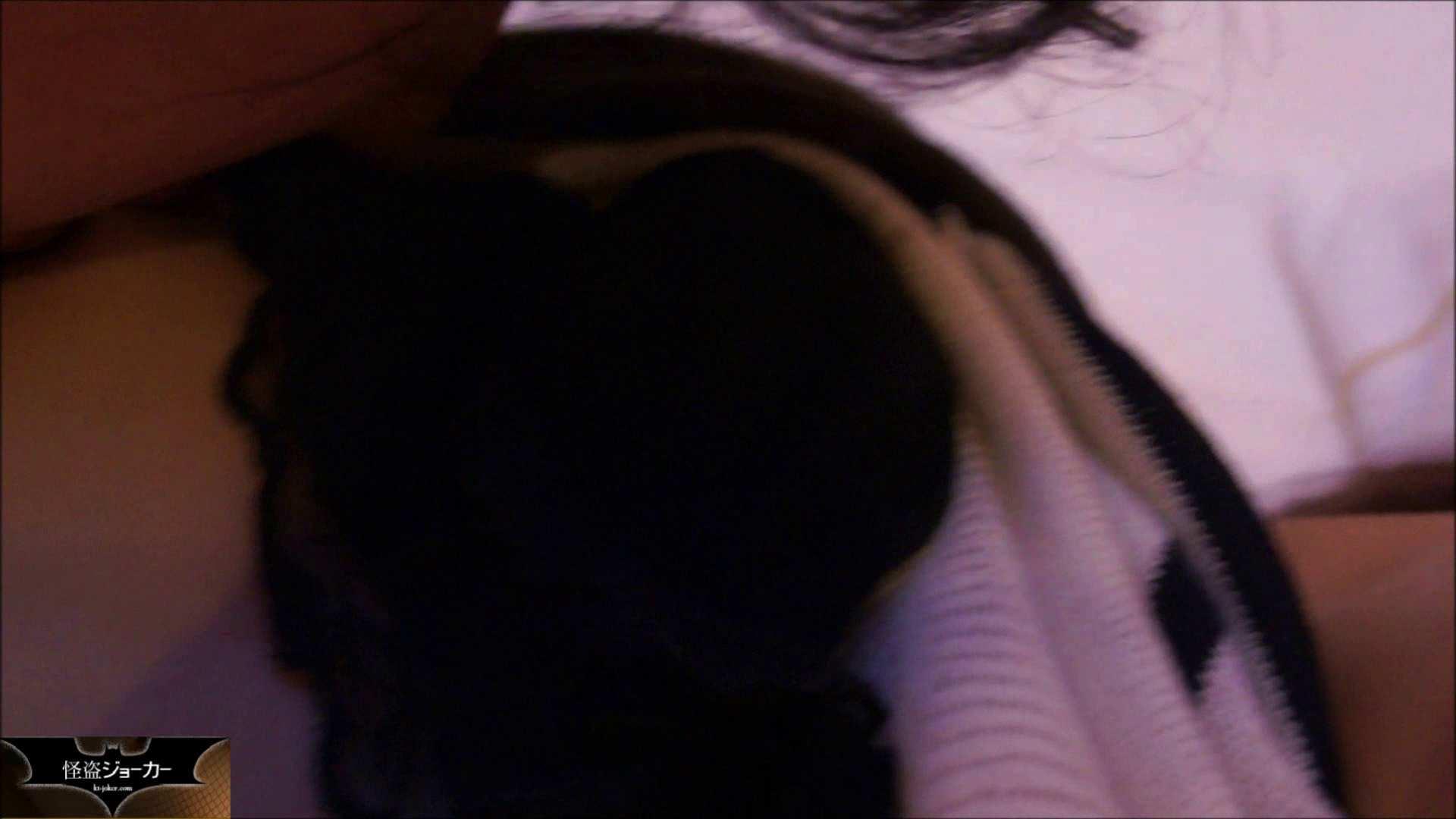 【俺の2人の愛嬢】【未公開】vol.34 【援交】葉月ちゃん・・・清楚からの豹変 丸見えマンコ | ギャル  81画像 30
