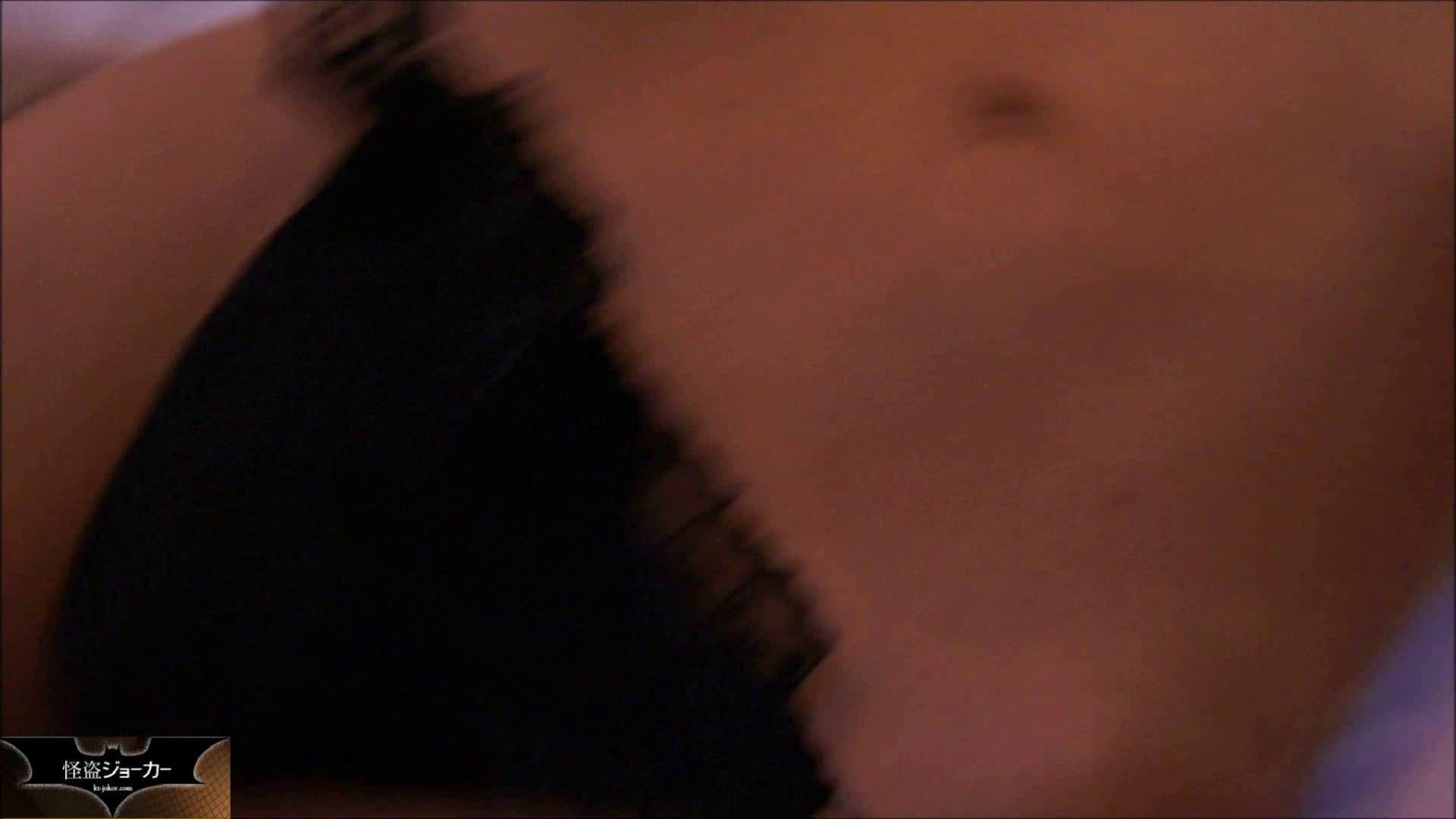 【俺の2人の愛嬢】【未公開】vol.34 【援交】葉月ちゃん・・・清楚からの豹変 丸見えマンコ | ギャル  81画像 34