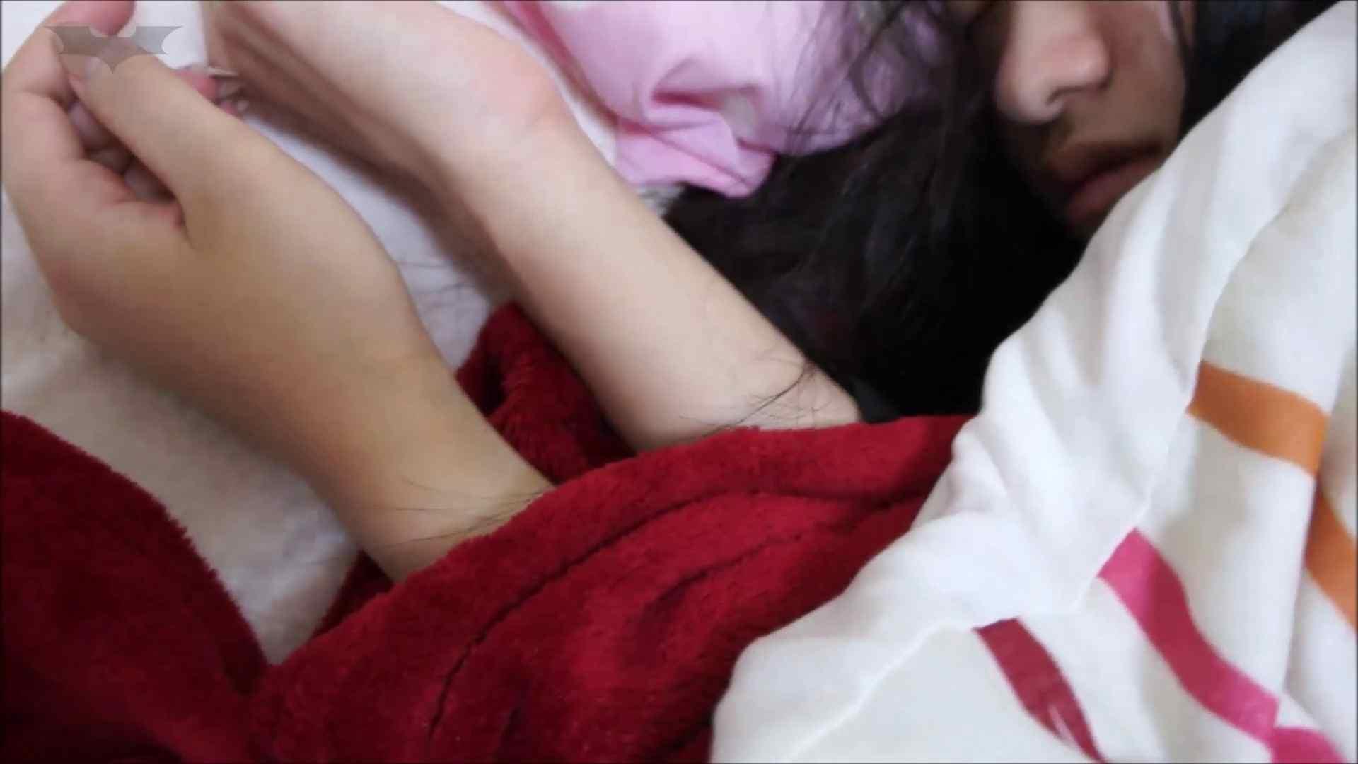 【俺の2人の愛嬢】【未公開】vol.71 3人一緒に・・・【れいか編】 桃色乳首   ギャル  75画像 21