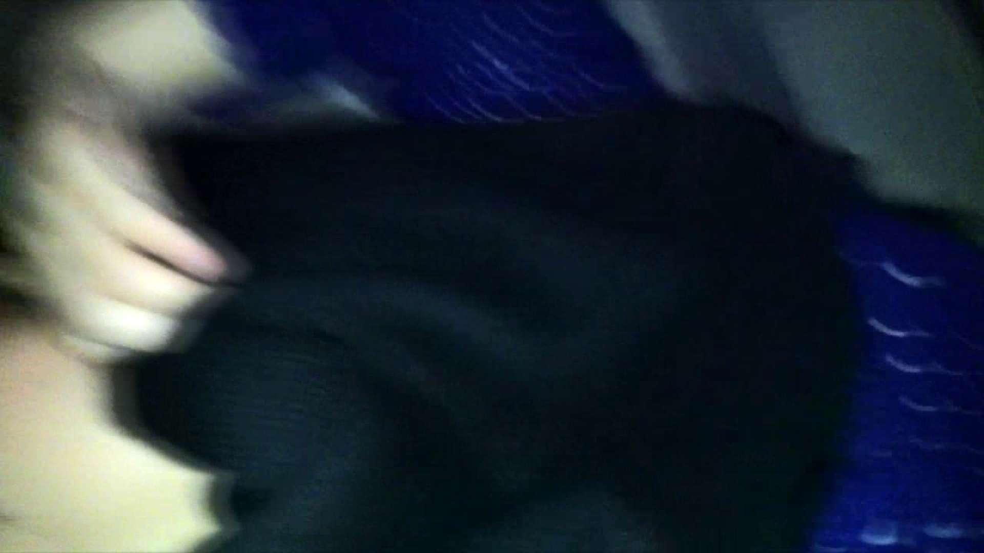 vol.22 【YHちゃん】パルコ店員20歳 mixiオフ会で いじくりマンコ   女子大生  87画像 46