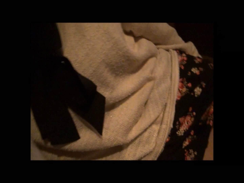 vol.53  【AIちゃん】 黒髪19歳 夏休みのプチ家出中 2回目 悪戯 | 車  78画像 42
