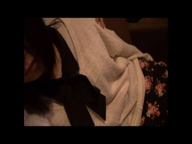 vol.53  【AIちゃん】 黒髪19歳 夏休みのプチ家出中 2回目 悪戯 | 車  78画像 48