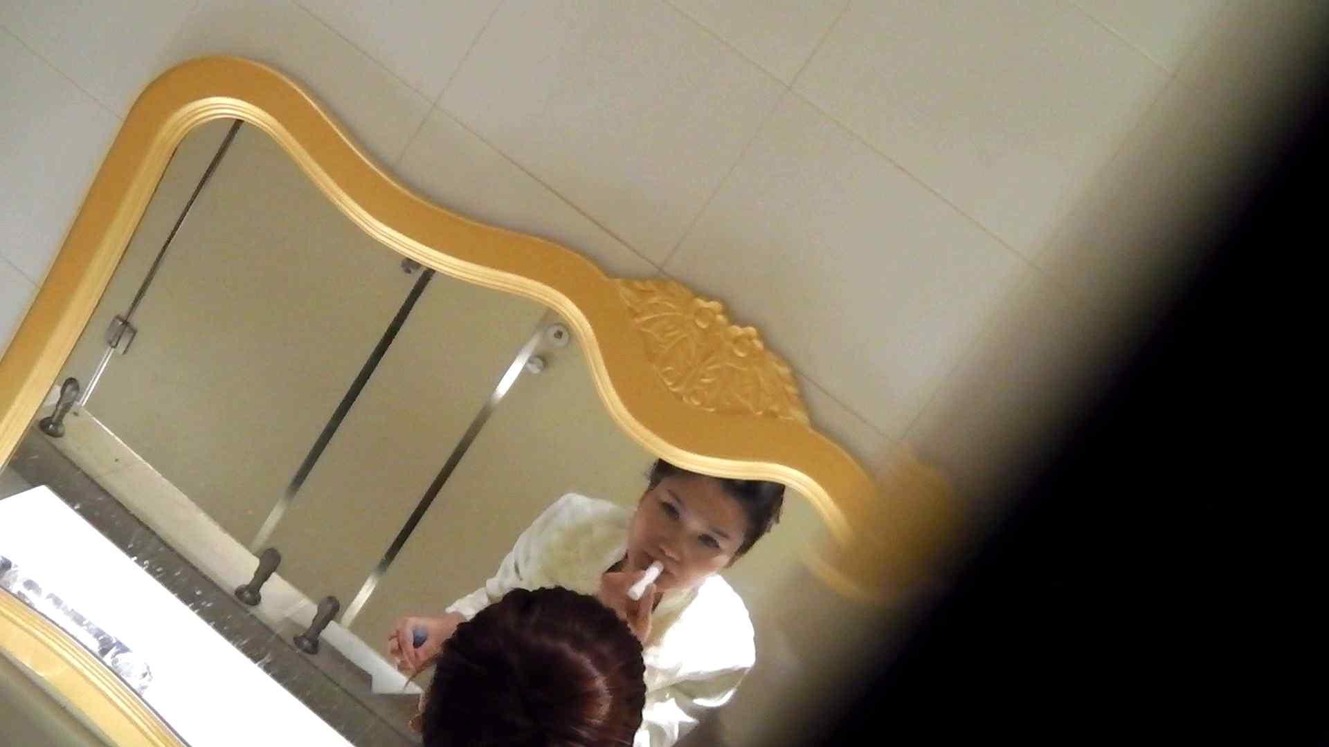 洗寿観音さんの 化粧室は四面楚歌Nol.3 ギャル   お姉さん  67画像 9