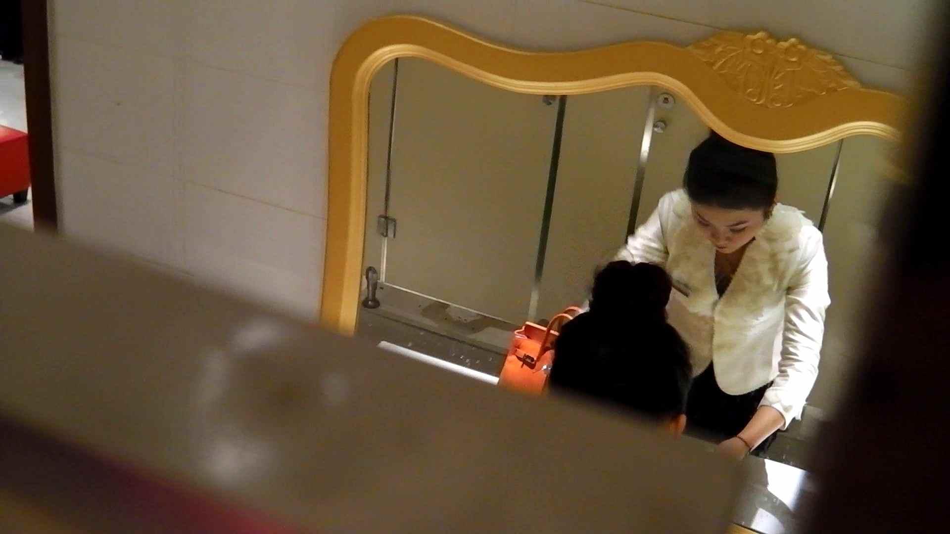 洗寿観音さんの 化粧室は四面楚歌Nol.3 ギャル   お姉さん  67画像 48