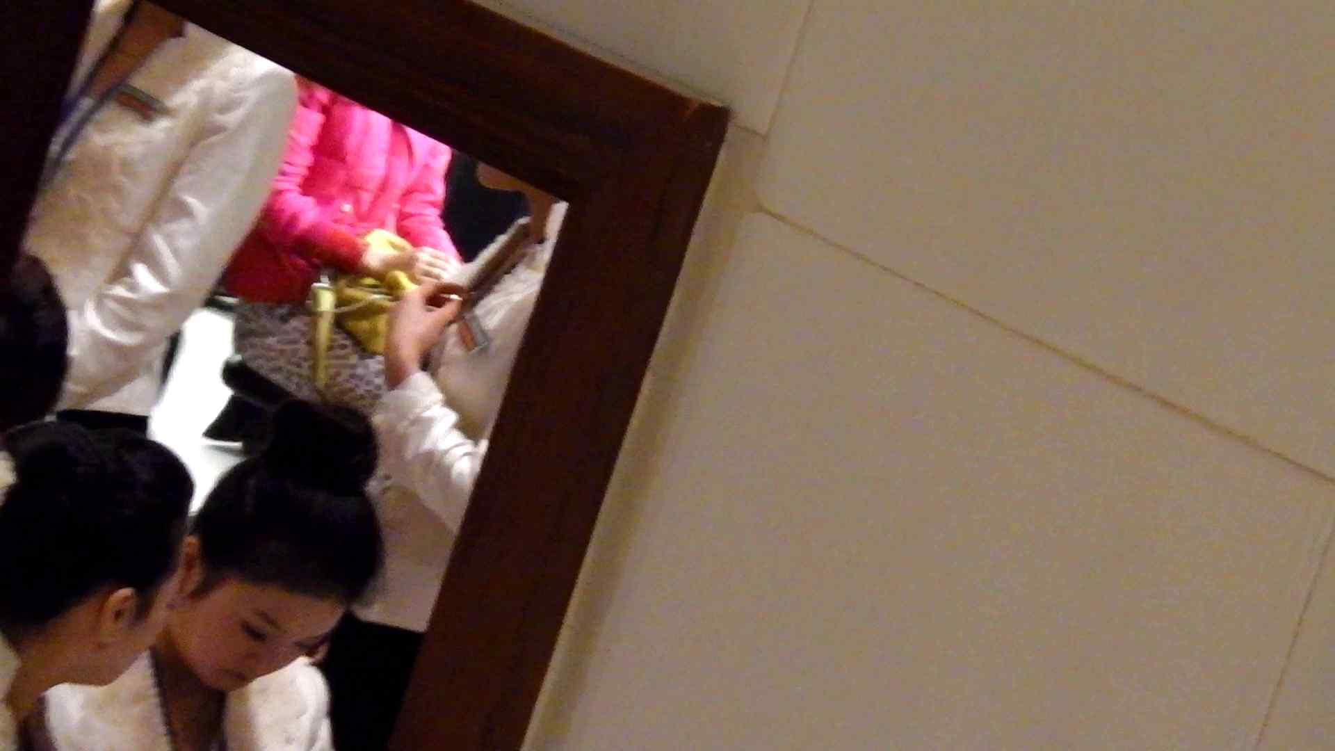 洗寿観音さんの 化粧室は四面楚歌Nol.3 ギャル   お姉さん  67画像 59
