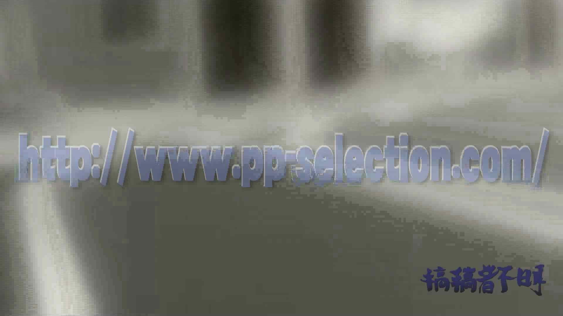 無料 ヒトニアラヅNo.14 予告編正真正銘な純白無垢を汚す~ 細身 | むっちり  69画像 4