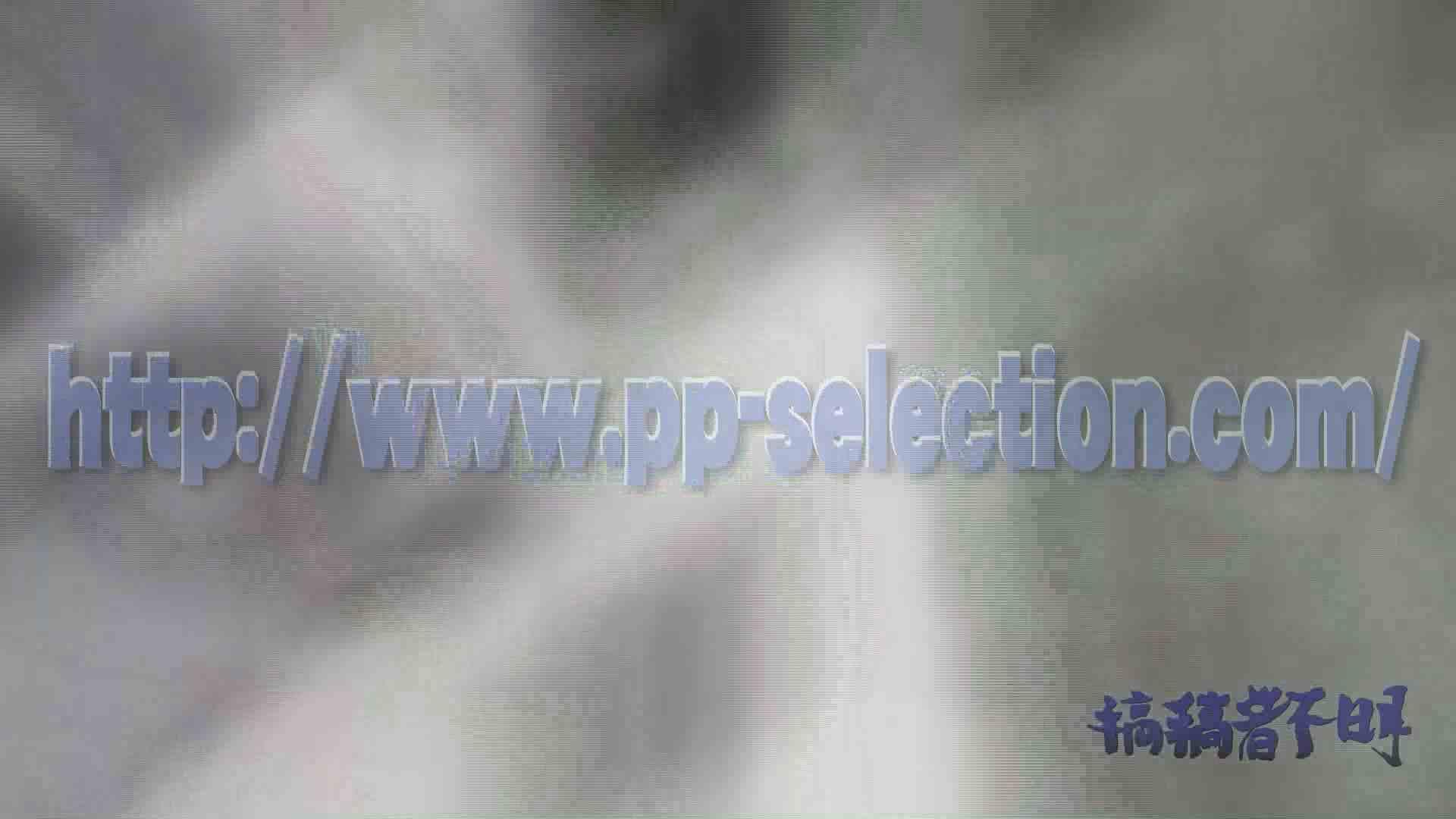 無料 ヒトニアラヅNo.14 予告編正真正銘な純白無垢を汚す~ 細身 | むっちり  69画像 12