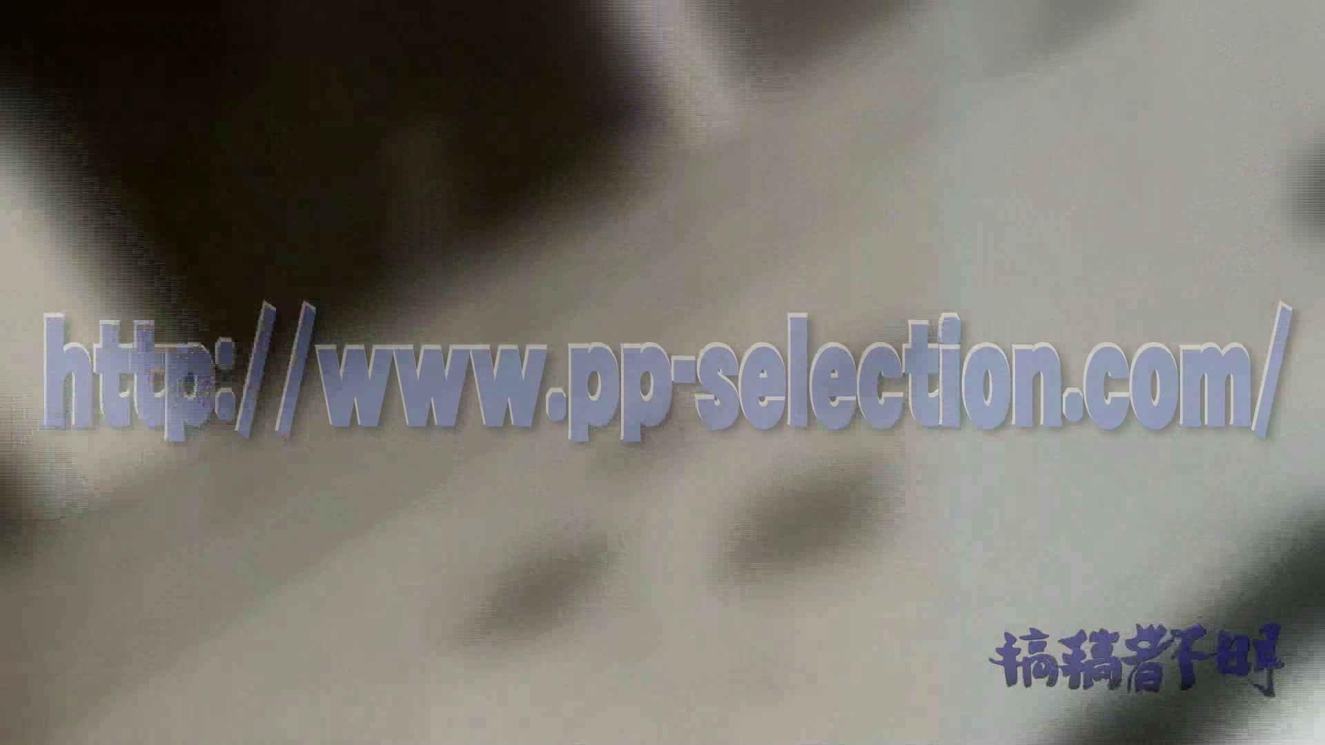 無料 ヒトニアラヅNo.14 予告編正真正銘な純白無垢を汚す~ 細身 | むっちり  69画像 60