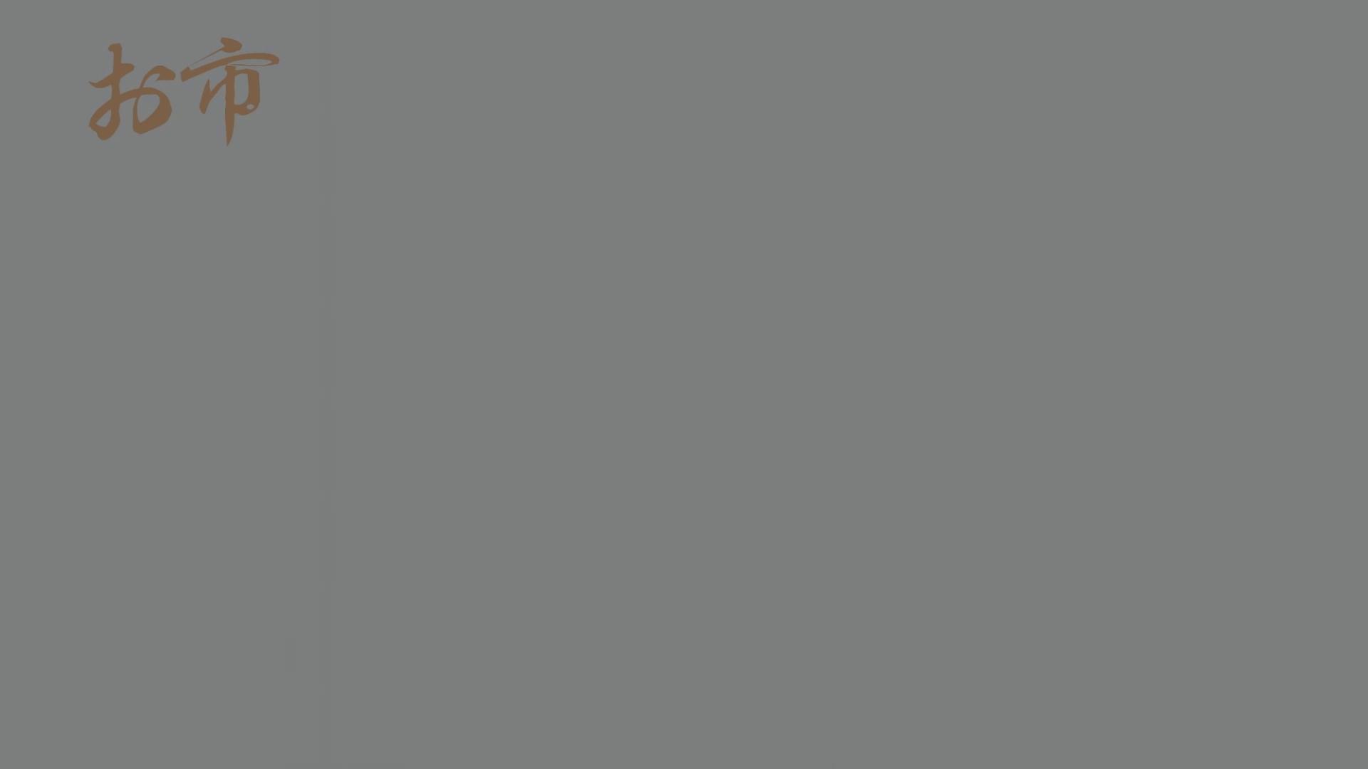 潜入!!台湾名門女学院 Vol.12 長身モデル驚き見たことないシチュエーション 細身 | 潜入  45画像 4