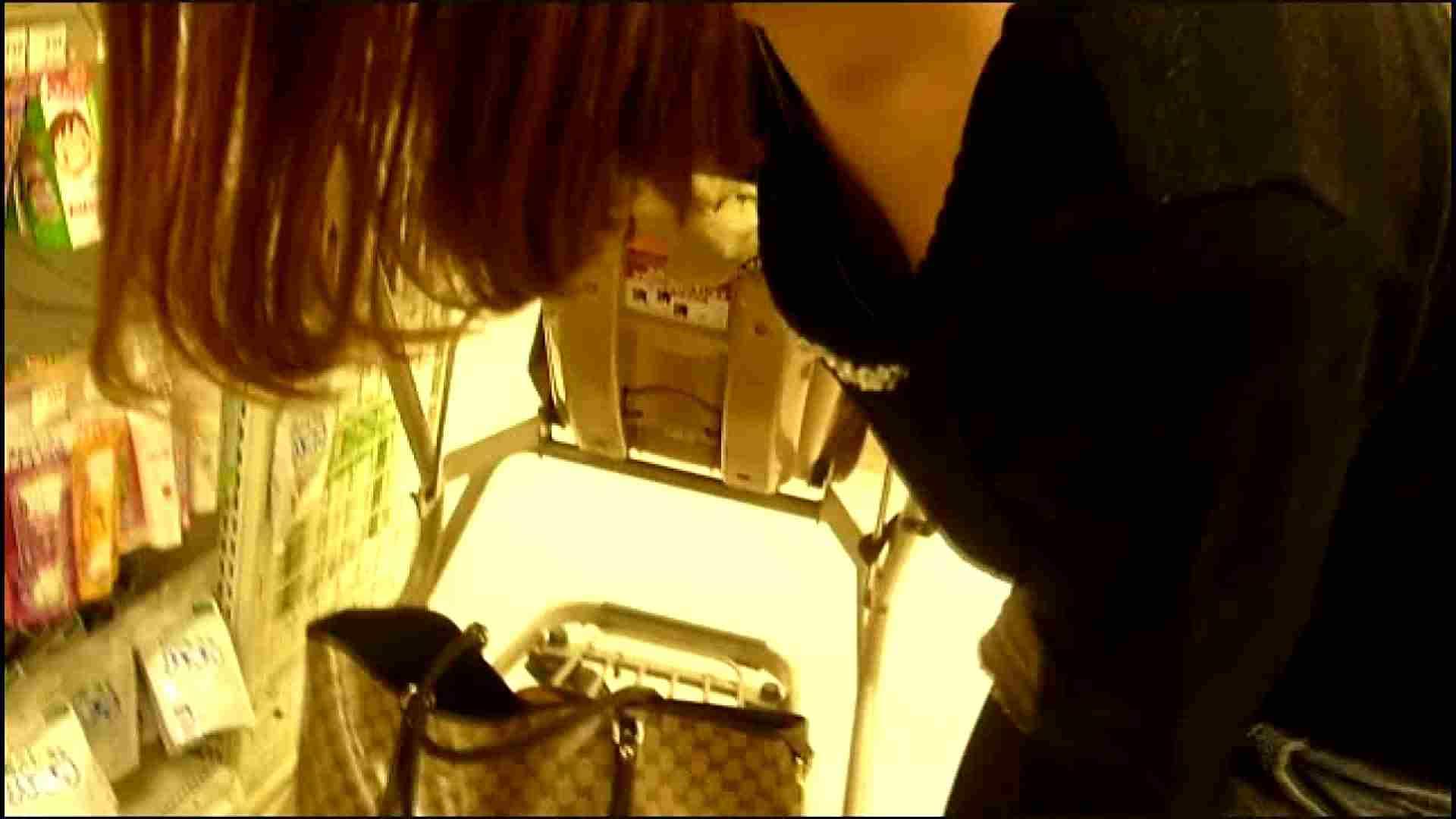 NO.1 ベビーコーナーにいた美人ママさん アラ30 | チラ  40画像 22