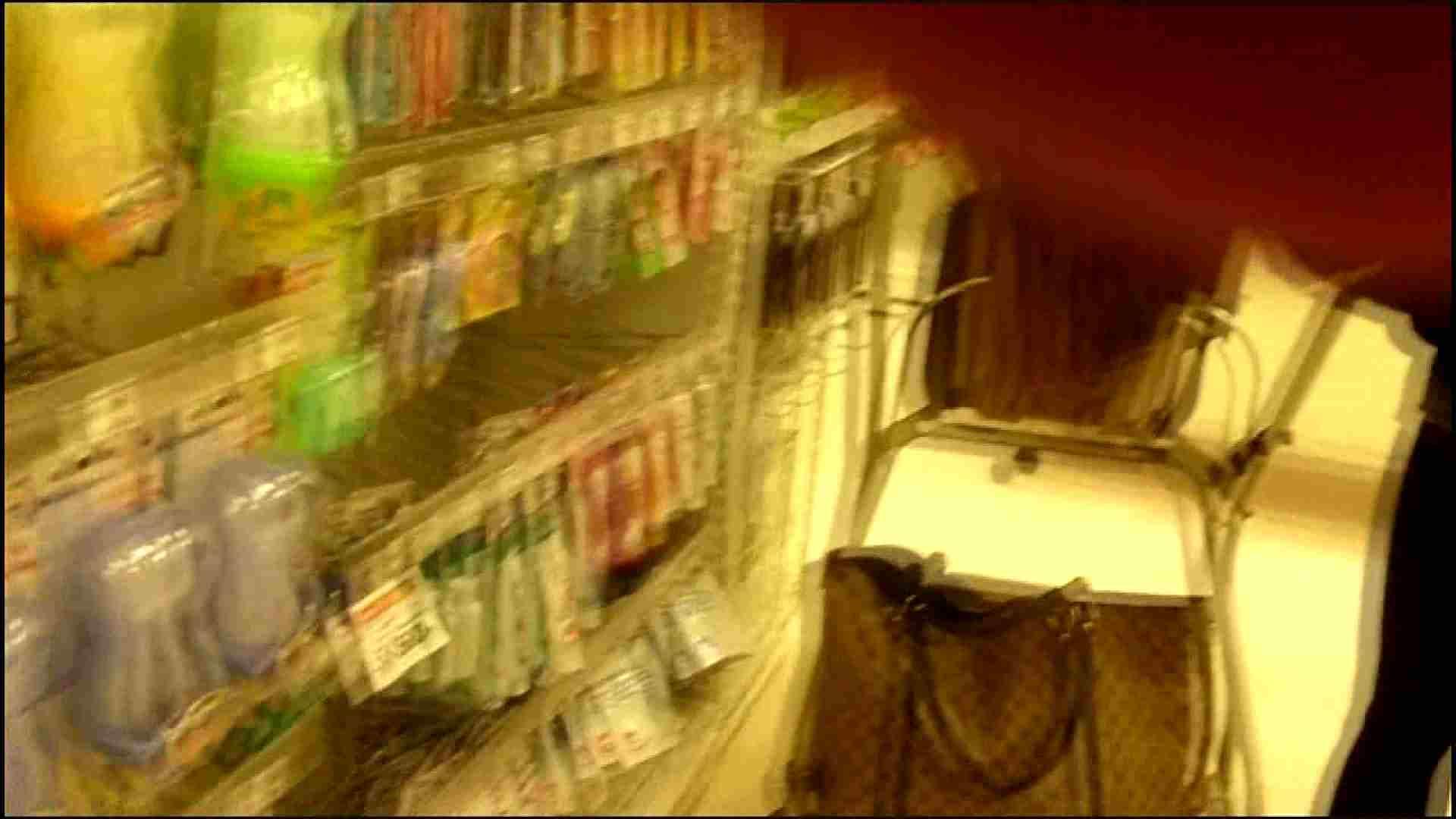 NO.1 ベビーコーナーにいた美人ママさん アラ30 | チラ  40画像 40