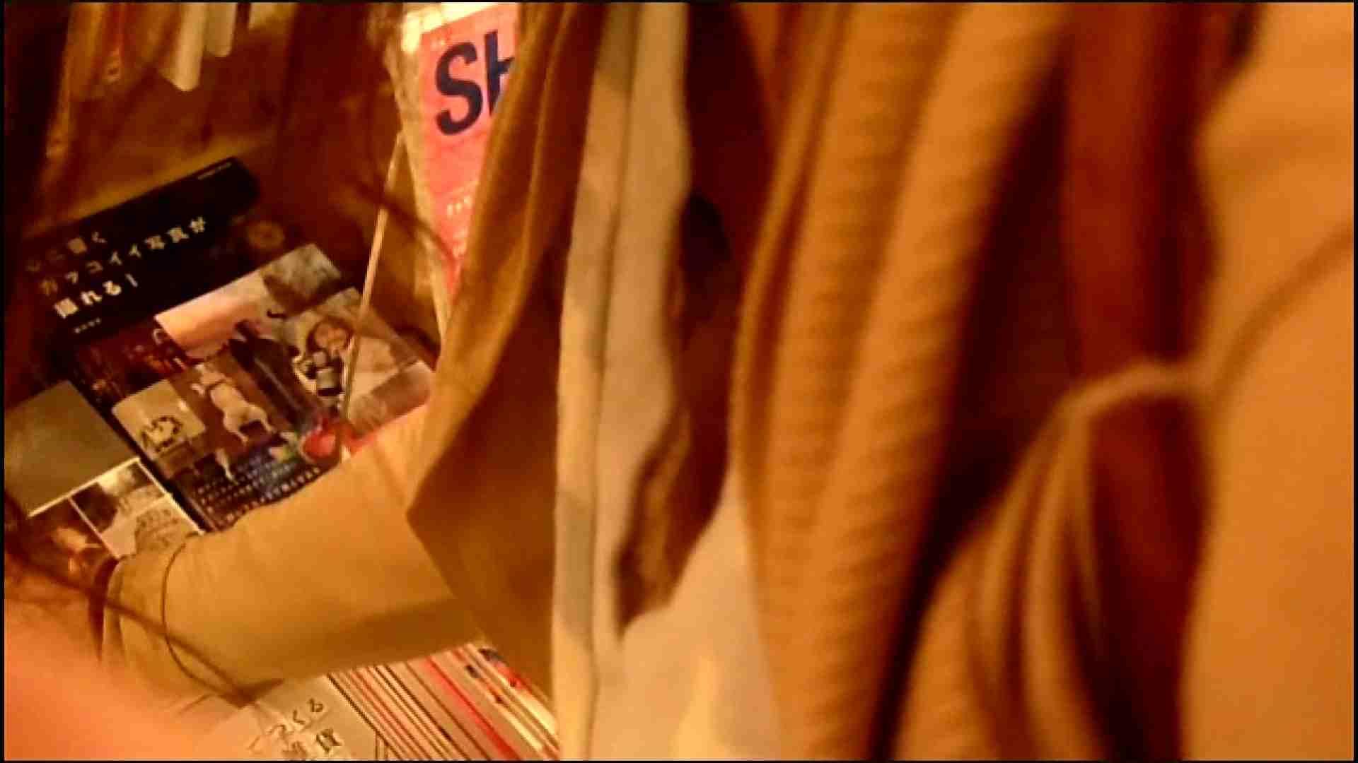 NO.3 某イオNN店内のエレベーター前でケータイに夢中な女の子 胸チラ   チラ  107画像 9