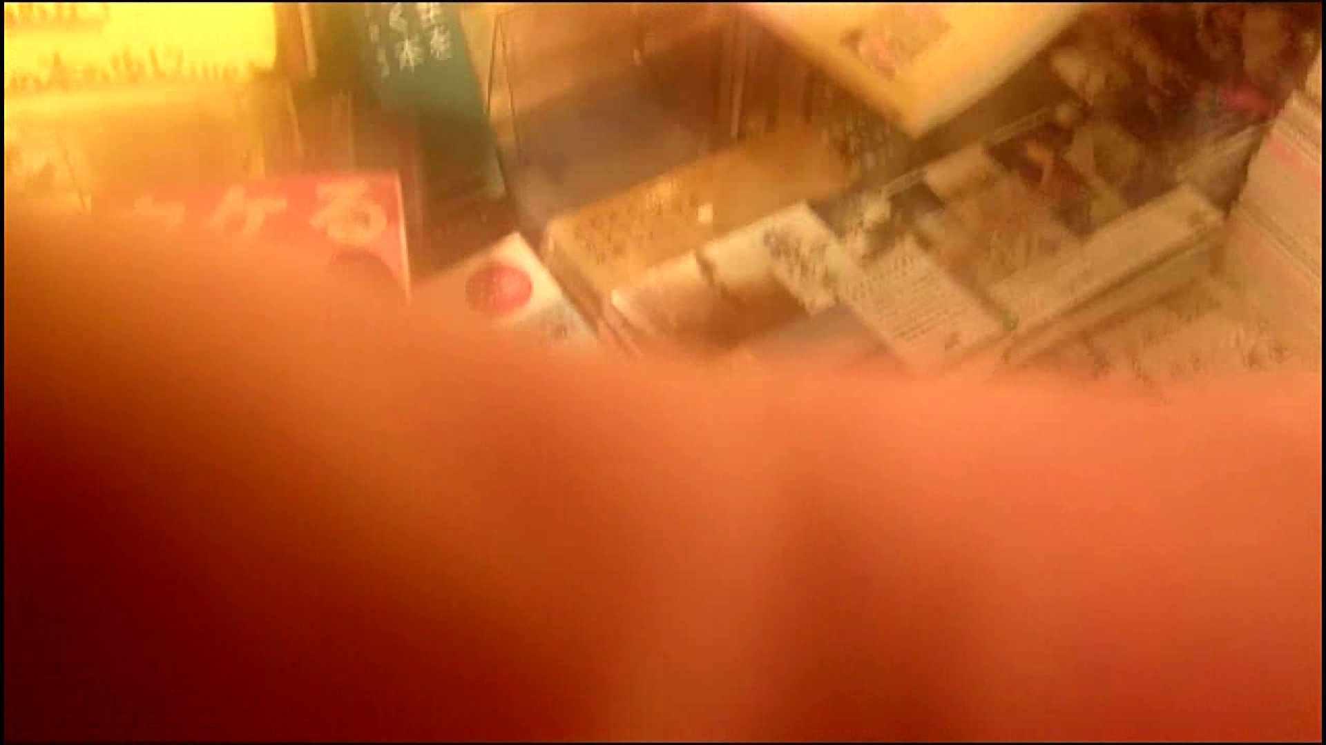 NO.3 某イオNN店内のエレベーター前でケータイに夢中な女の子 胸チラ   チラ  107画像 35