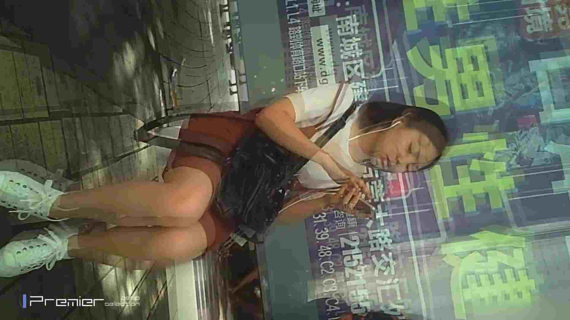 ギャルのパンチラ 美女の痴態に密着!Vol.17 細身 | 洗面所  101画像 2