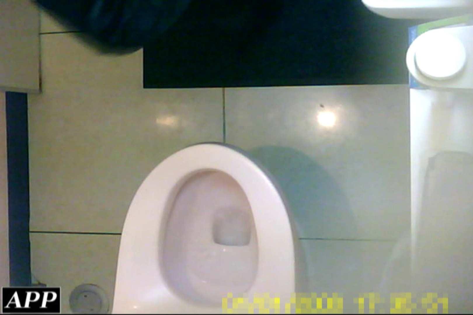 3視点洗面所 vol.19 洗面所 | 盗撮  83画像 24