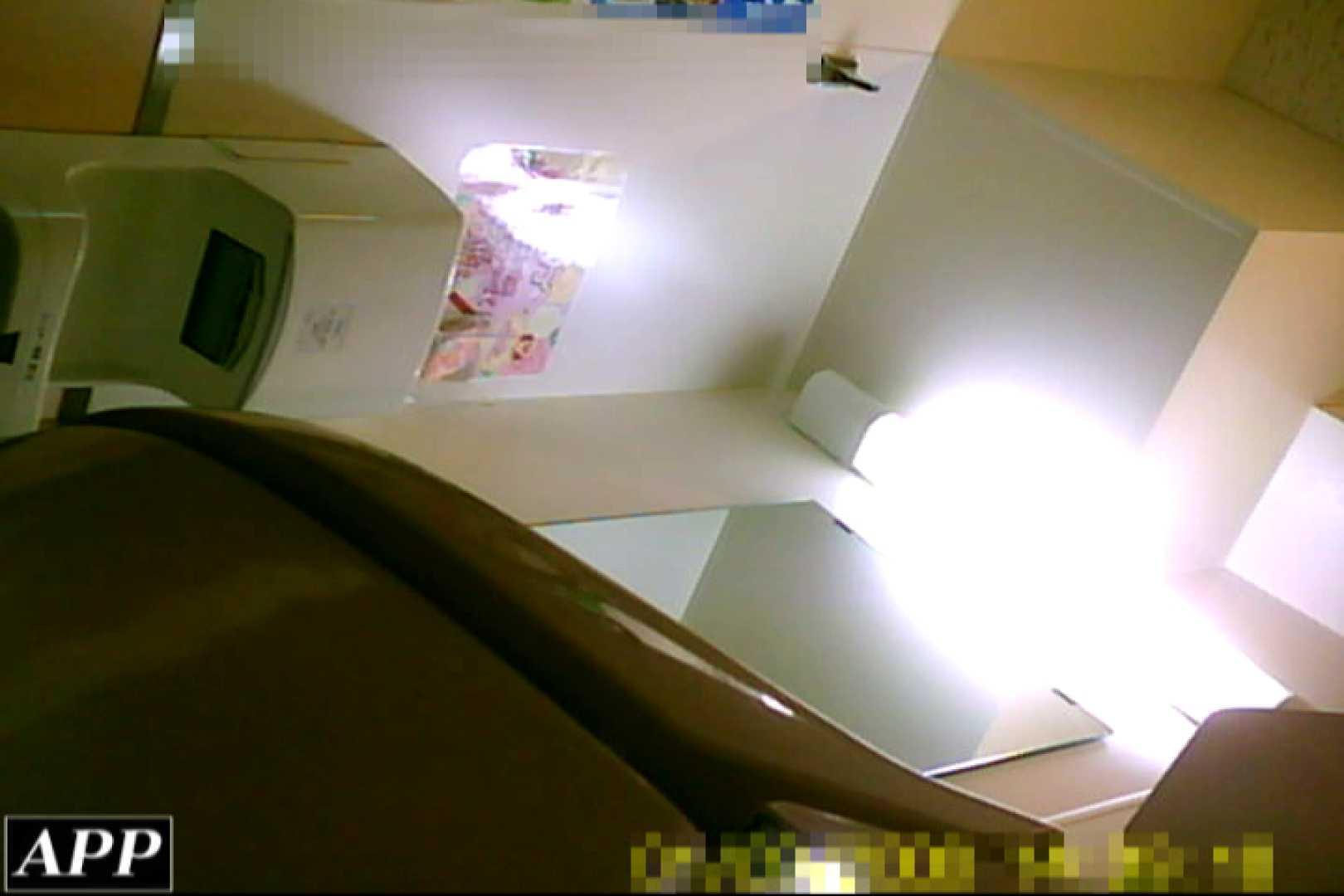 3視点洗面所 vol.23 マンコ | 洗面所  15画像 14