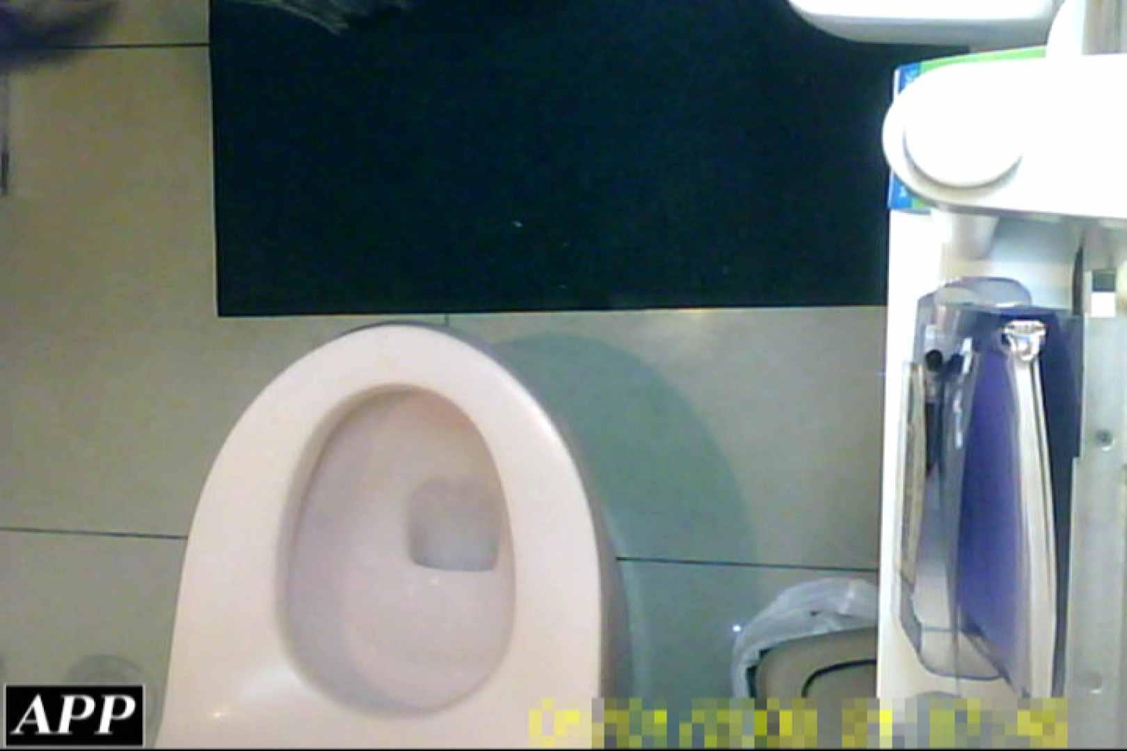 3視点洗面所 vol.36 ギャル | マンコ  110画像 36