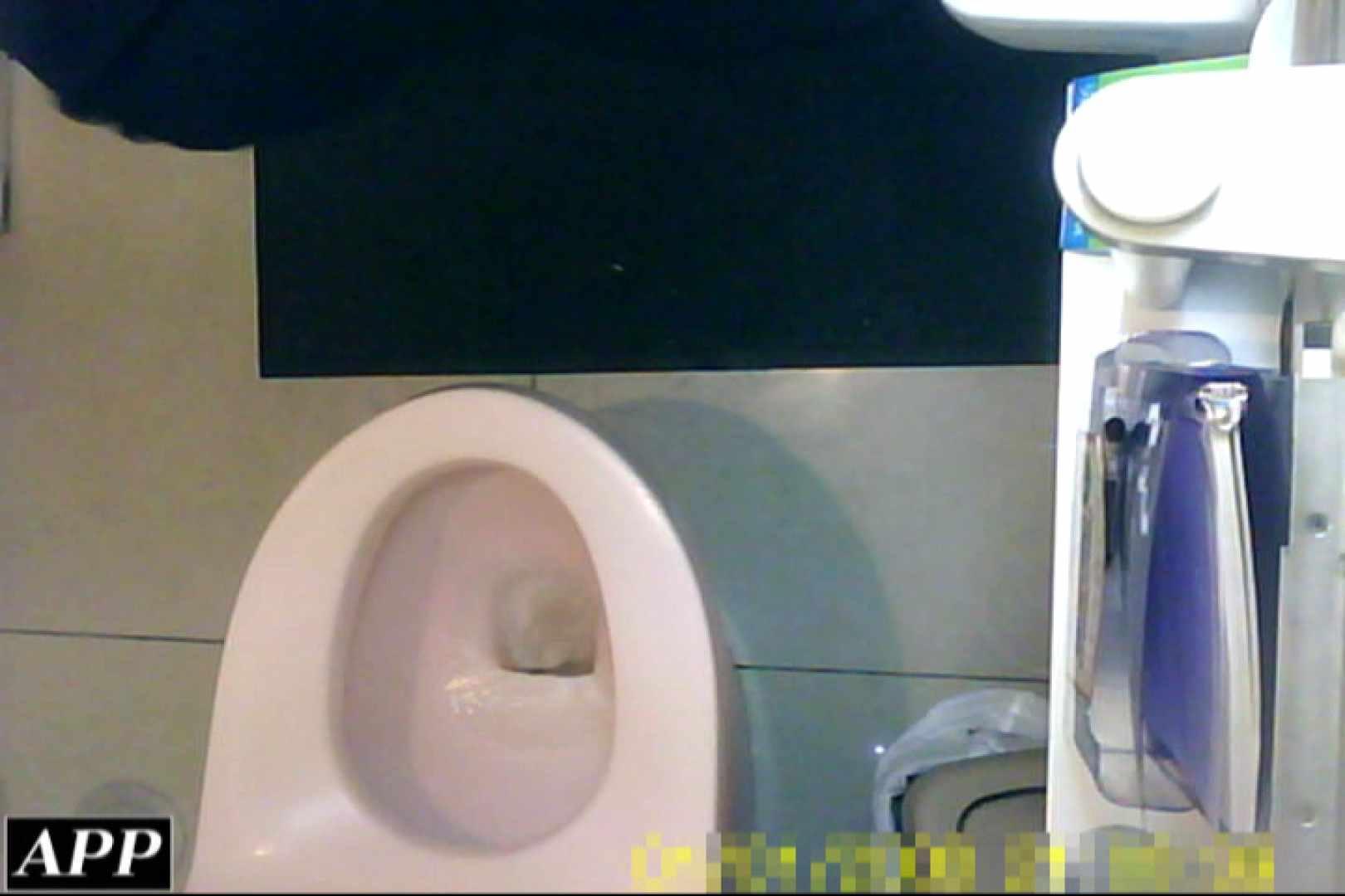 3視点洗面所 vol.36 ギャル | マンコ  110画像 42