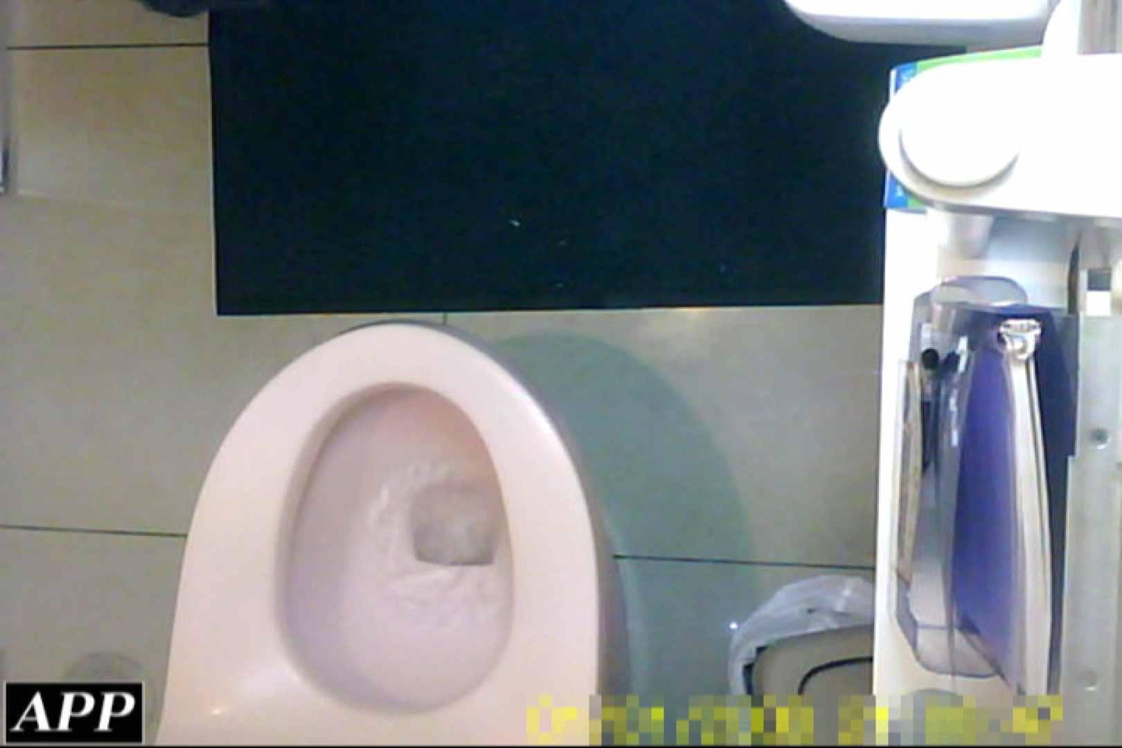 3視点洗面所 vol.36 ギャル | マンコ  110画像 43