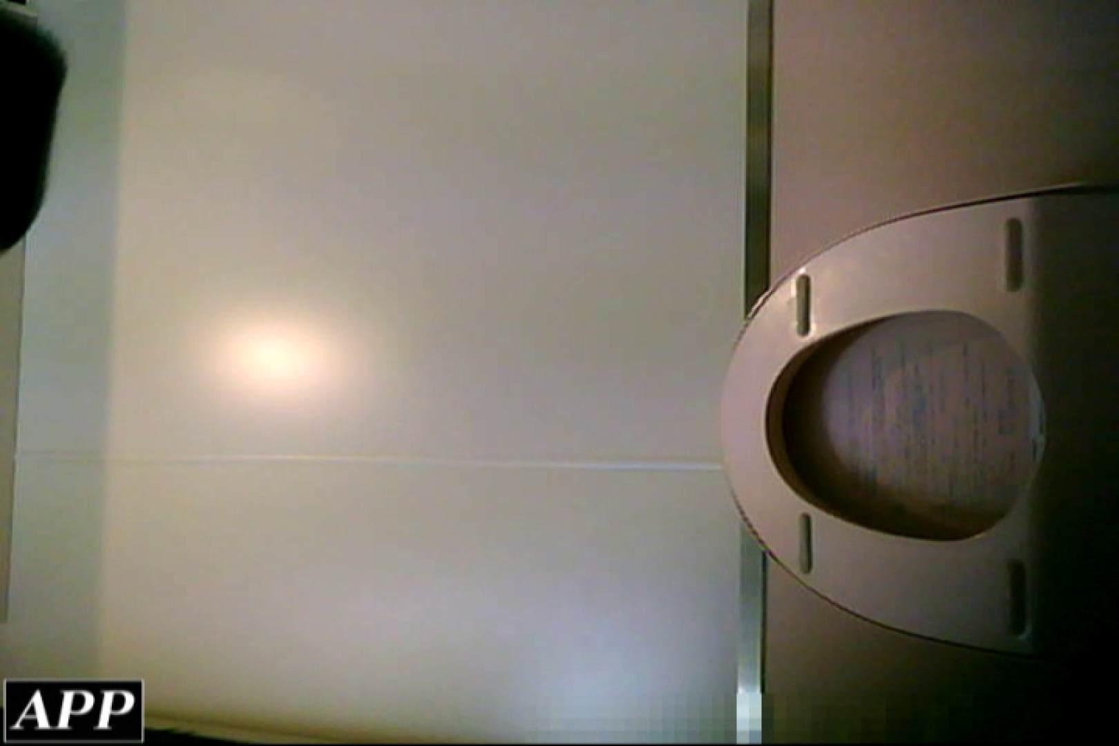 3視点洗面所 vol.36 ギャル | マンコ  110画像 44