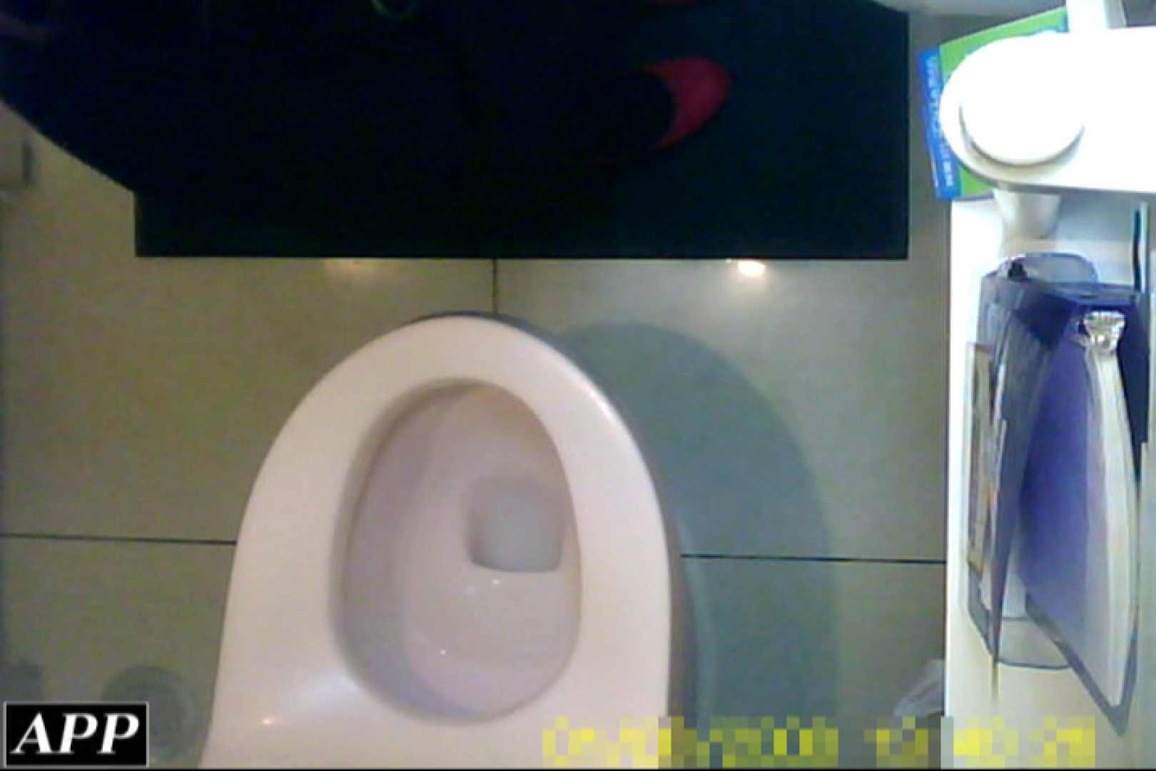 3視点洗面所 vol.36 ギャル | マンコ  110画像 66
