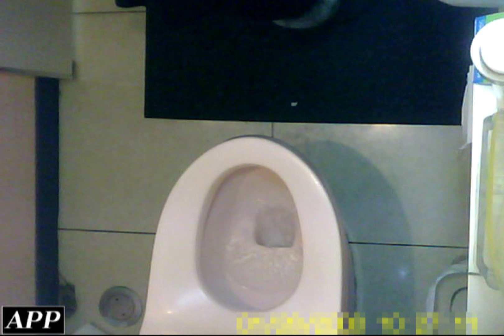 3視点洗面所 vol.50 肛門 | マンコ  103画像 18