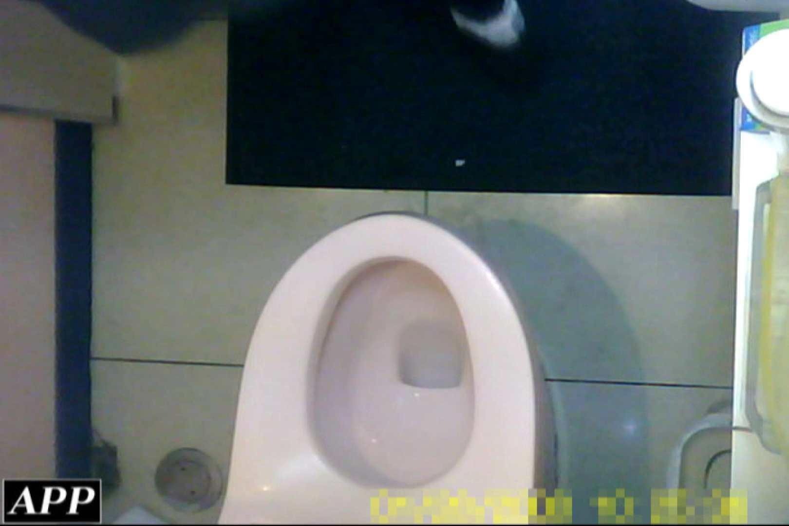 3視点洗面所 vol.50 肛門 | マンコ  103画像 57