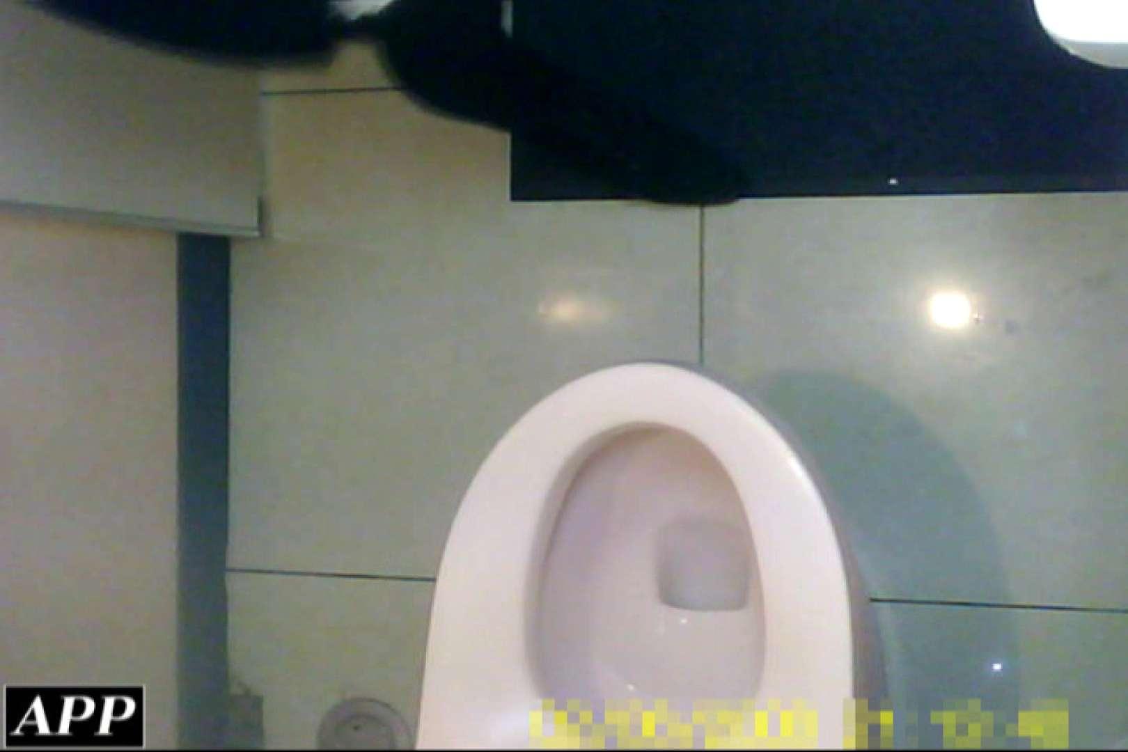 3視点洗面所 vol.74 マンコ   盗撮  50画像 9