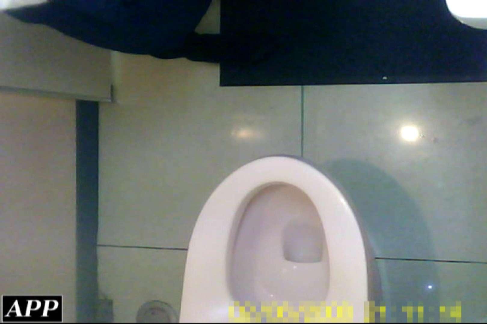 3視点洗面所 vol.74 マンコ   盗撮  50画像 44
