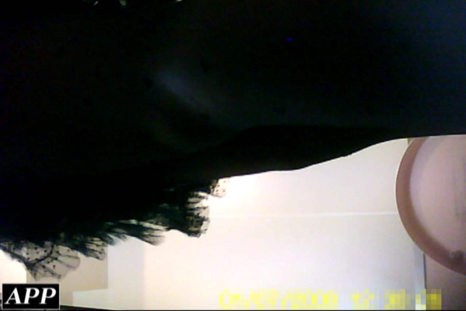 3視点洗面所 vol.93 盗撮   ギャル  81画像 3