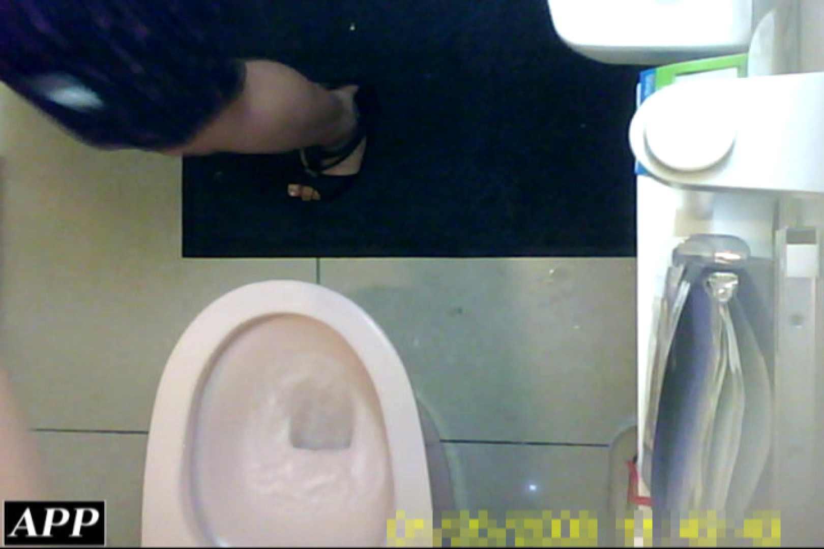 3視点洗面所 vol.104 洗面所 | 丸見えマンコ  77画像 7