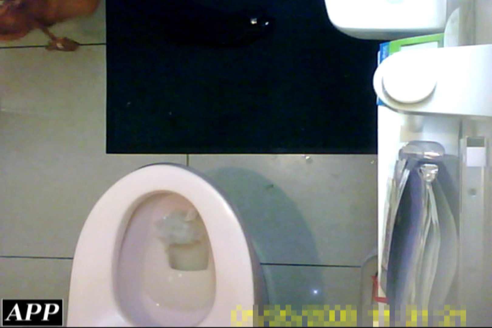 3視点洗面所 vol.104 洗面所 | 丸見えマンコ  77画像 49
