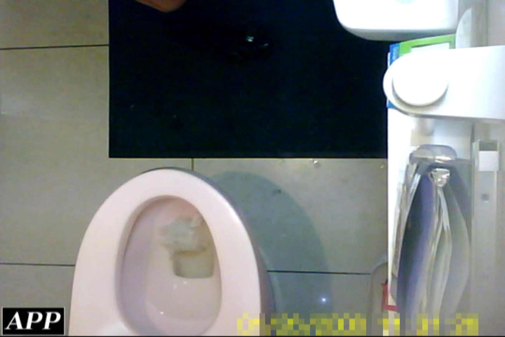3視点洗面所 vol.104 洗面所 | 丸見えマンコ  77画像 50